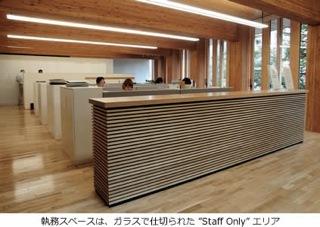 office2_05